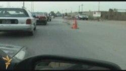 الشرطة النهرية العراقية