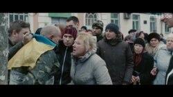 """Сцена из фильма """"Донбасс"""""""