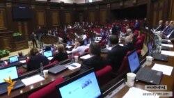 ԱԺ Էթիկայի հանձնաժողովը կքննարկի ուրիշի փոխարեն քվեարկող պատգամավորների հարցը