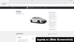 Веб-скриншот с официального сайта Toyota в России - Toyota Camry Престиж Safety