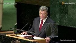 Військова техніка на Донбасі – якщо з магазину, то з оптового, з доставкою з Росії – Порошенко