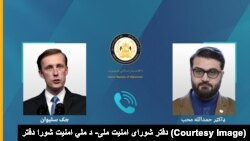 جک سالیوان، مشاور امنیت ملی امریکا (چپ) و حمدالله محب مشاور شورای امنیت ملی افغانستان