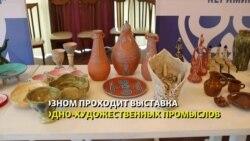 В Грозном проходит выставка народно-художественных промыслов