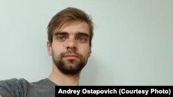 Андрей Остапович