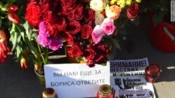 Послы стран Евросоюза почтили память Бориса Немцова