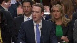 Раҳбари Facebook эътироф кард, ки бо таъхир ба дасисаҳои русӣ посух додааст