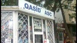 """""""Qasid"""" pərakəndə qəzet satışını dayandırdı"""