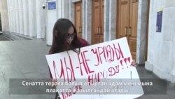 Алматы тұрғыны Дариға Назарбаеваның отставкасын талап етті