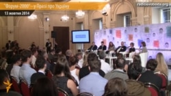 «Форум-2000» - у Празі про Україну
