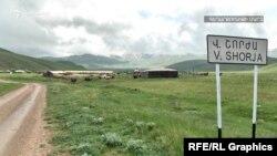 Дорога, ведущая в село Верин Шоржа в Гегаркуникской области Армении