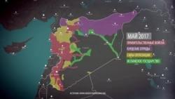"""Сокращение """"ИГ"""". Какую территорию сейчас контролируют боевики """"Исламского государства"""""""
