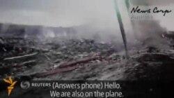 Донецк яқинида қулаб тушган Боинг самолëтининг янги видеоси тақдим этилди