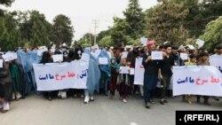 همایش خانوادههای قربانیان جنگ در ولایت هرات