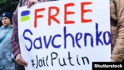Дунёнинг бир қатор давлатларида ўтган намойишларда президент Путиндан Надежда Савченкони озод қилиш талаб қилинди.
