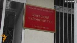 Обвинувачений у тероризмі в Криму відстоює своє громадянство України