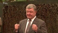 Порошенко: важливо, що моя зустріч у Білому домі буде раніше, ніж зустріч Путіна (відео)