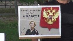 """Митинг против """"пакета Яровой"""" в Казани"""