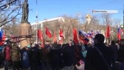 В Севастополе провели митинг с требованием к России признать «ДНР» и «ЛНР» (видео)