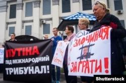 Акція під посольством Росії в Україні «Путін, за Іловайськ відповіси». Київ, 29 серпня 2018 року