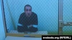 Палітычны зьняволены Аляксандар Арановіч на дыстанцыйным судзе