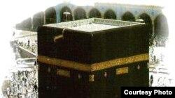 Kaabe, Mecca