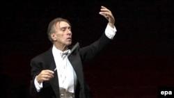 Клаудио Аббадо