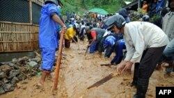 Под толстым слоем грязи могут находиться люди