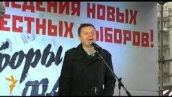Митинг на Болотной: Леонид Парфенов