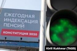 Билборды на улицах Новосибирска. Апрель 2020 года