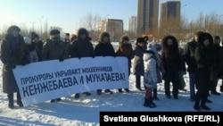 Билік рұқсат еткен наразылық жиынына қатысушылар. Астана, 22 желтоқсан 2013 жыл.