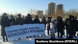 Санкционированная властями акция протеста против выселений. Астана, 22 декабря 2013 года.