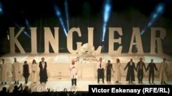 """La spectacolul cu """"Regele Lear"""" la Teatrul Național"""