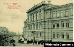 """Bakı """"Realnı Məktəbi"""" inqilabdan əvvəl indiki İstiqlaliyyət küçəsində, İqtisad Universitetinin binasında yerləşirdi"""