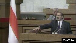 Аляксандар Лукашэнка , 1994