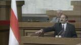 Прысяга Аляксандра Лукашэнкі на Канстытуцыі, 1994.