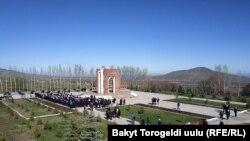 Мемориальный комплекс «Ата-Бейит». Бишкек, 7 апреля 2019 года.
