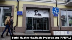 Изображение Сущенко над центральным входом в информагентство «Укринформ» в Киеве