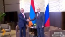 Ադրբեջանին զենք վաճառելու հարցը «քննարկվել է ՀՀ և ՌԴ նախագահների հանդիպման ժամանակ»