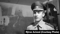 Яўген Асінскі