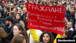 Moskvada 10 avqust etirazı