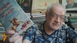 Анатоль Грыцкевіч з унукам Аляксеем