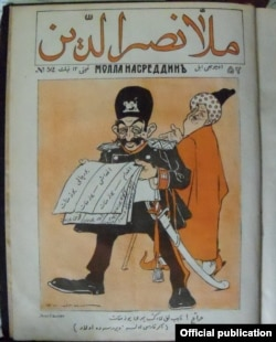"""""""Molla Nəsrəddin"""" dərgisinin üz qabığı."""