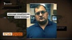 «Русский мир» в Крыму рушится? | Крым.Реалии ТВ (видео)