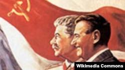 Иосиф Сталин и Клемент Готвальд на плакате