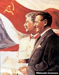 Коммунистический пропагандистский плакат с изображением Иосифа Сталина и Клемента Готвальда. Чехословакия, 1949 год