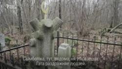 Праваслаўныя і мусульмане Сьмілавічаў спрачаюцца за мясцовыя могілкі