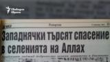 24 Hours Newspaper, 10.02.1993