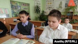 Татар теле дәресе