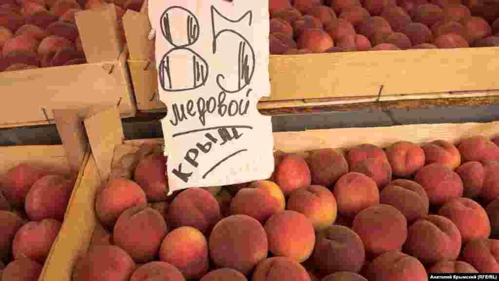 Найкращі персики вирощують у річкових долинах передгірного Бахчисарайського району. В інших регіонах півострова урожай деяких ранніх сортів істотно «підкосили» квітневі заморозки. За словами продавців, на цінах це істотно не позначилося
