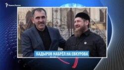 Видеоновости Кавказа 11 октября